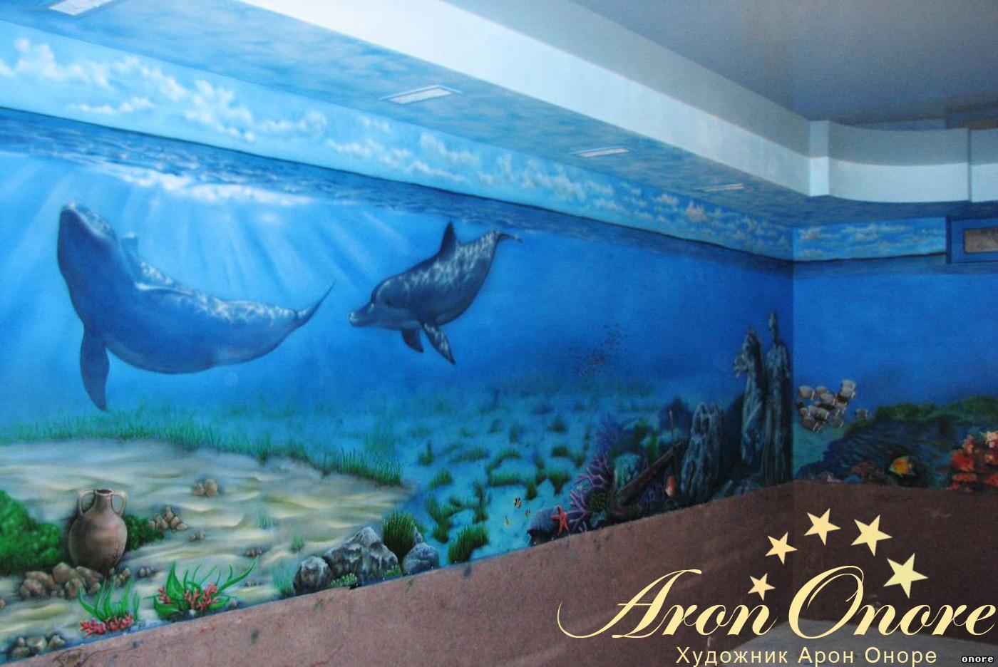 рисунки на стене морские обитатели