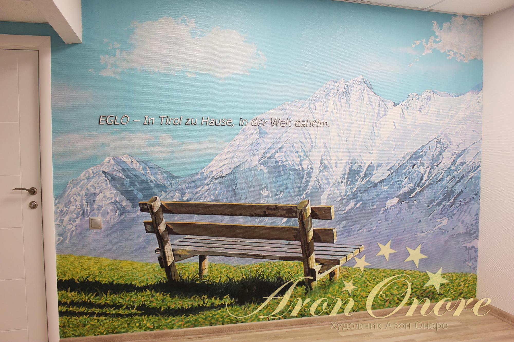 Декор стен в офисе компании «Eglo»