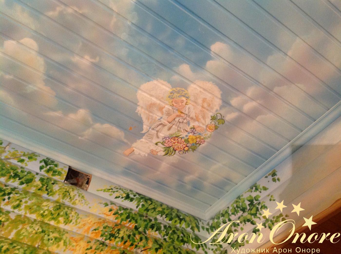 Rospis Nebo