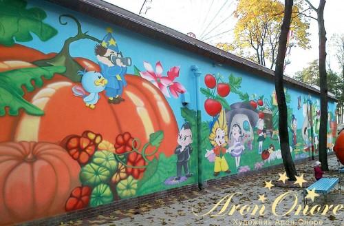 Парк Горького, Детская зона