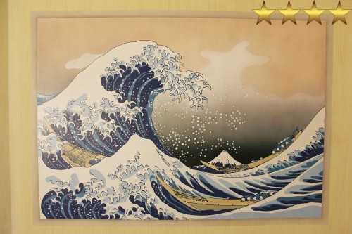 Репродукция картины Кацусики Хокусай