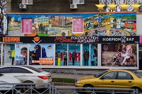 Роспись фасада «Над городом»