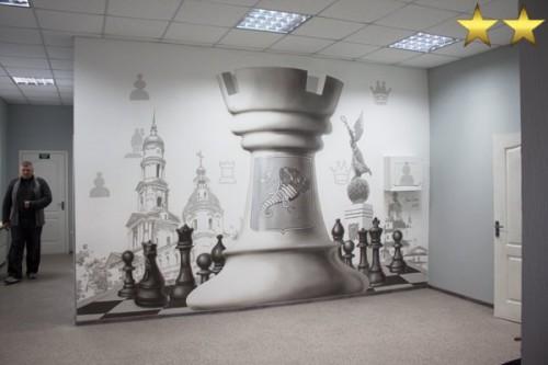 Роспись стен в шахматном клубе