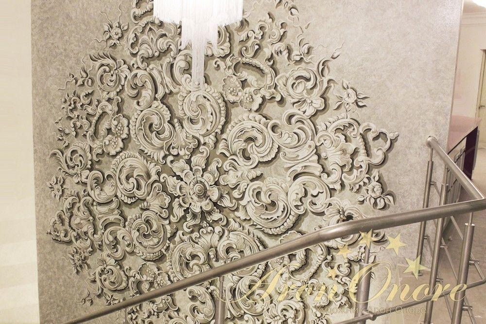 Альфрейная роспись стены с элементами лепнины