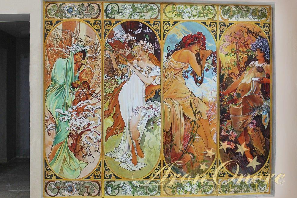 Альфрейная роспись стены копия картины Альфонс Муха Времена года