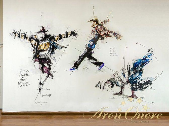 Граффити на стене свободный стиль Freestyle