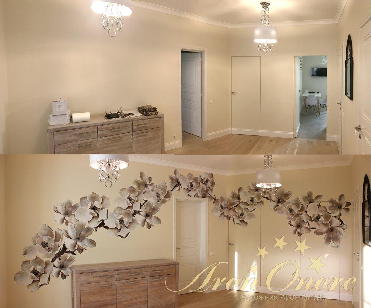 интерьер с росписью стен цветы, до и после