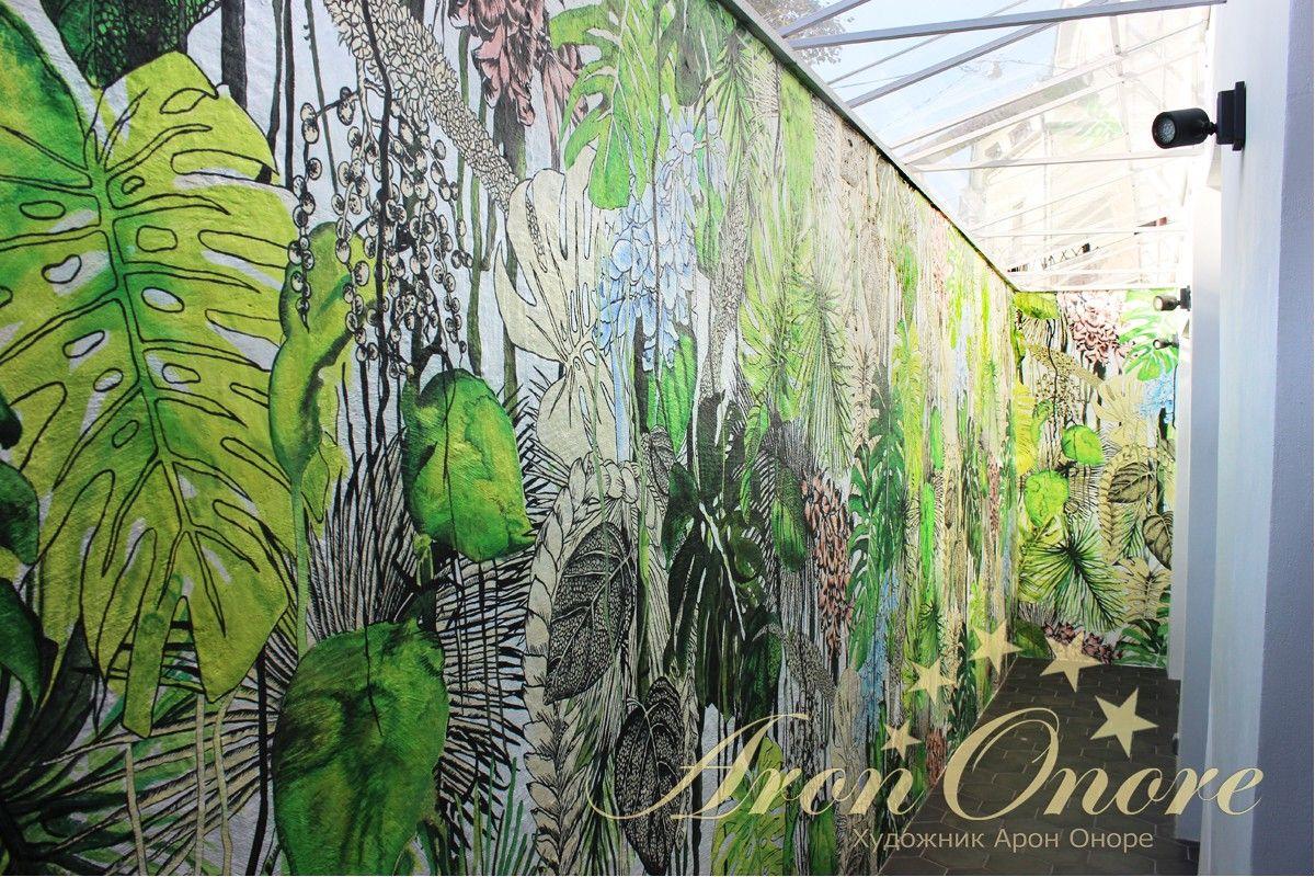 Разрисованная стена на балконе абстракция заросли