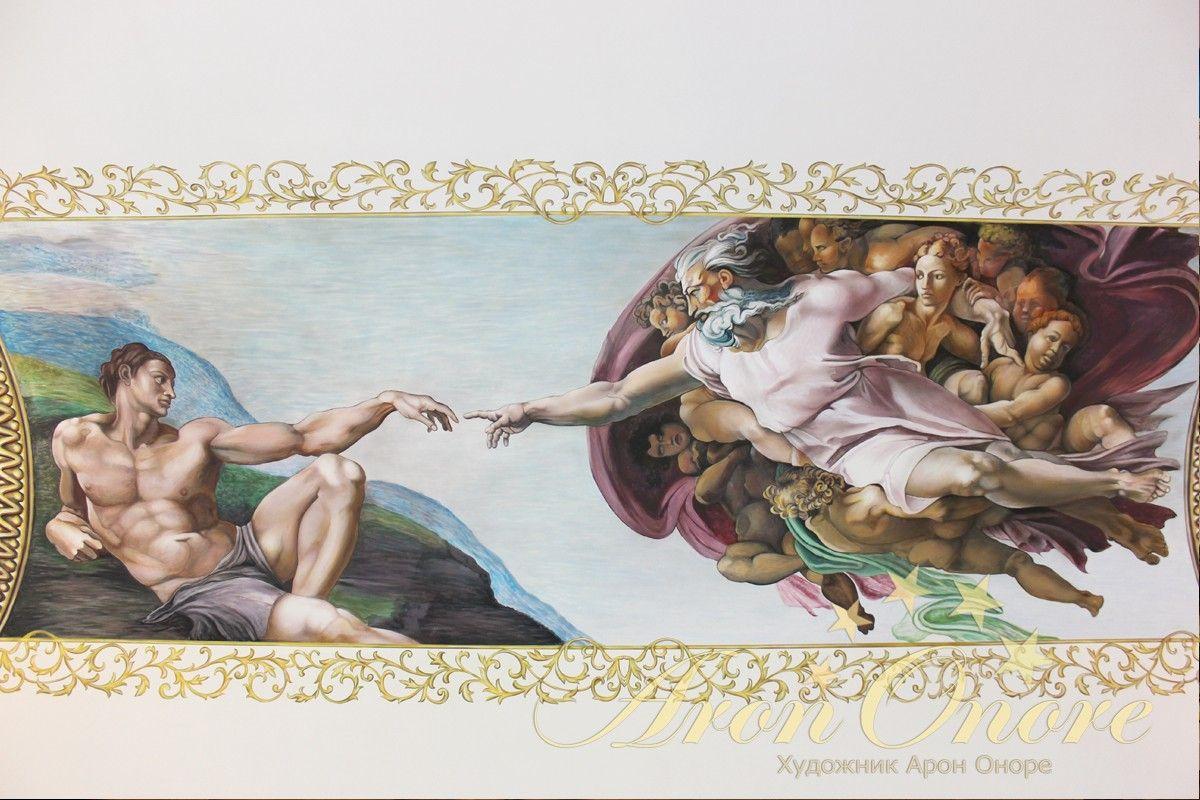 репродукция картины сотворение адама