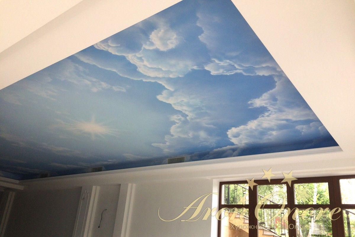 потолок небо с облаками аэрография