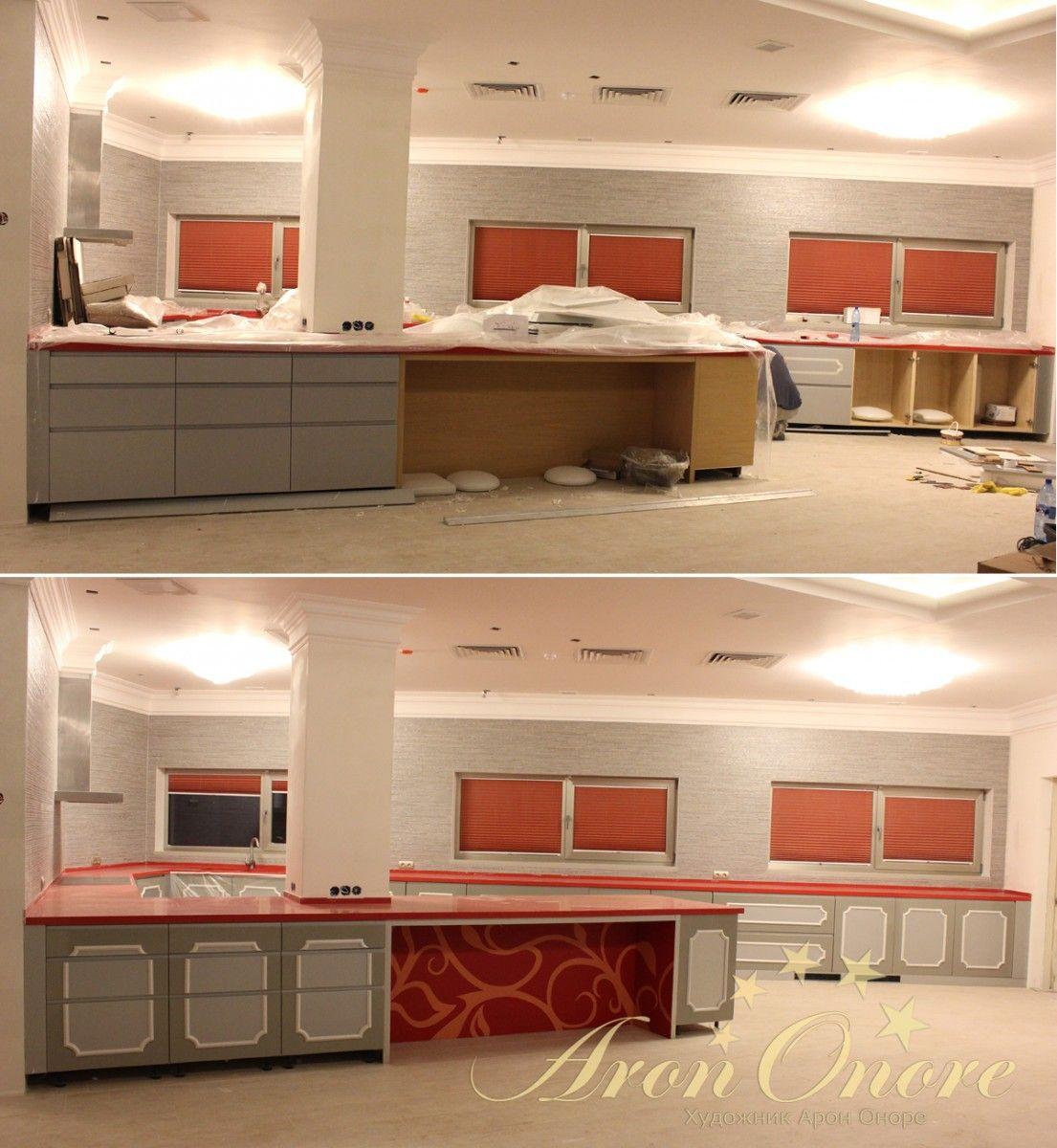 художественное оформление кухни до и после