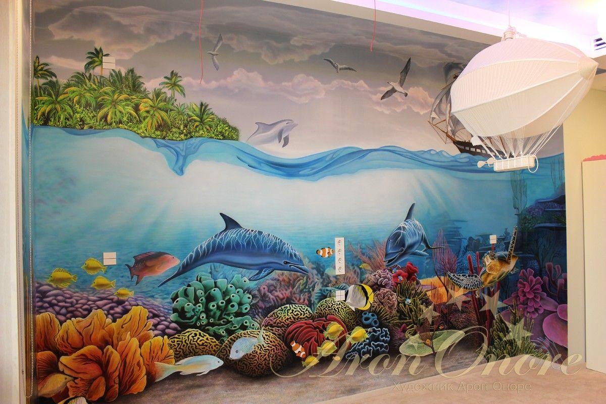 роспись детской подводный мир