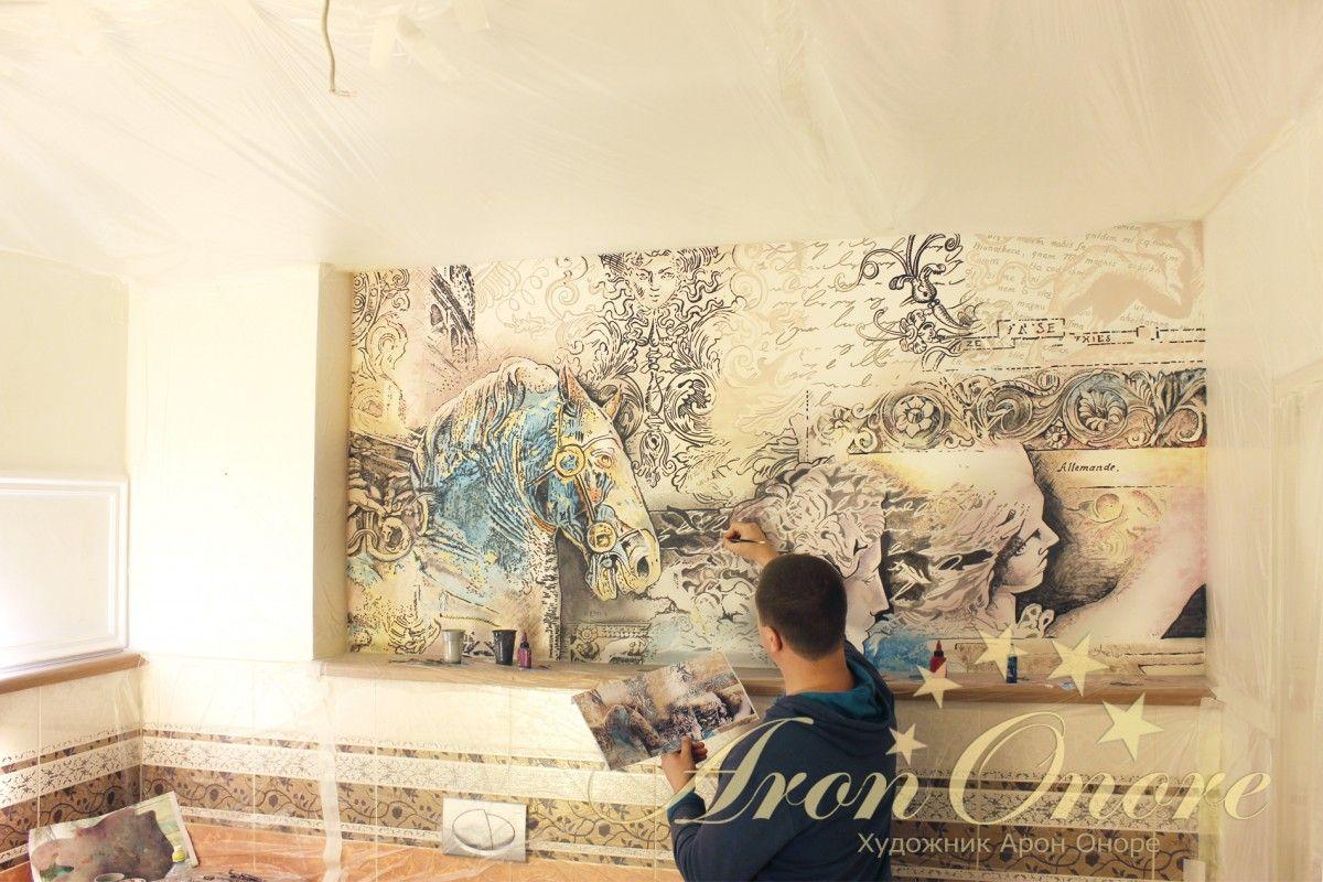 Процесс работы росписи на стене