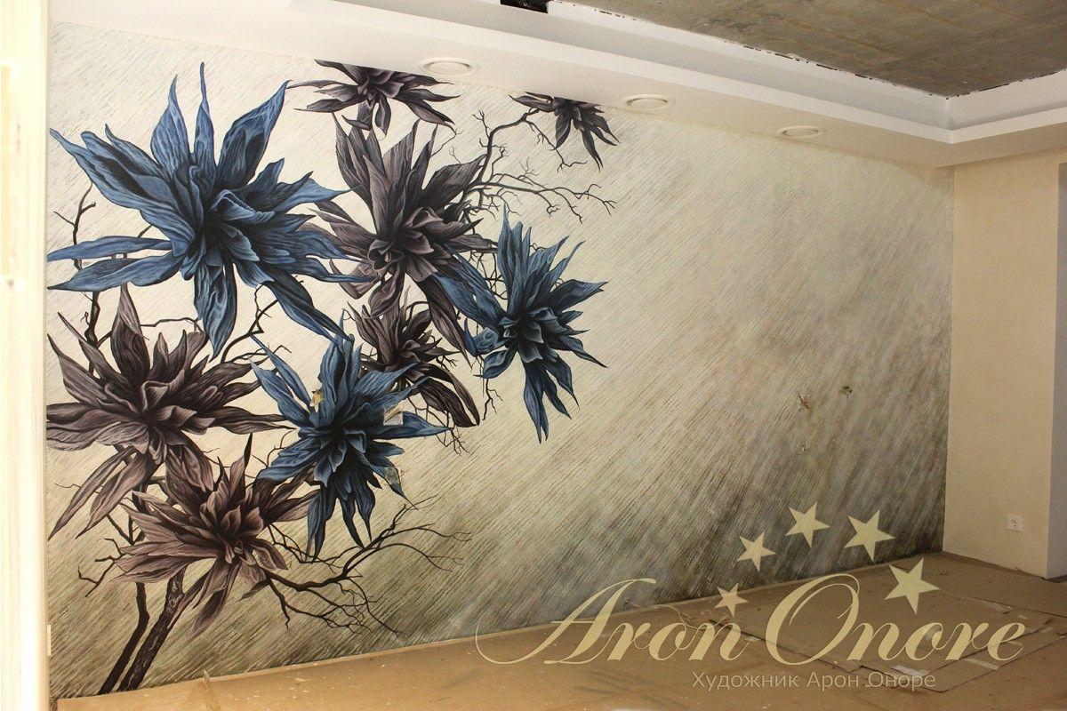 художественная роспись стен цветы