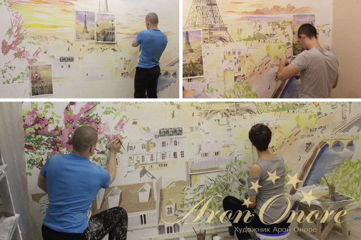 как художники рисуют роспись на стене