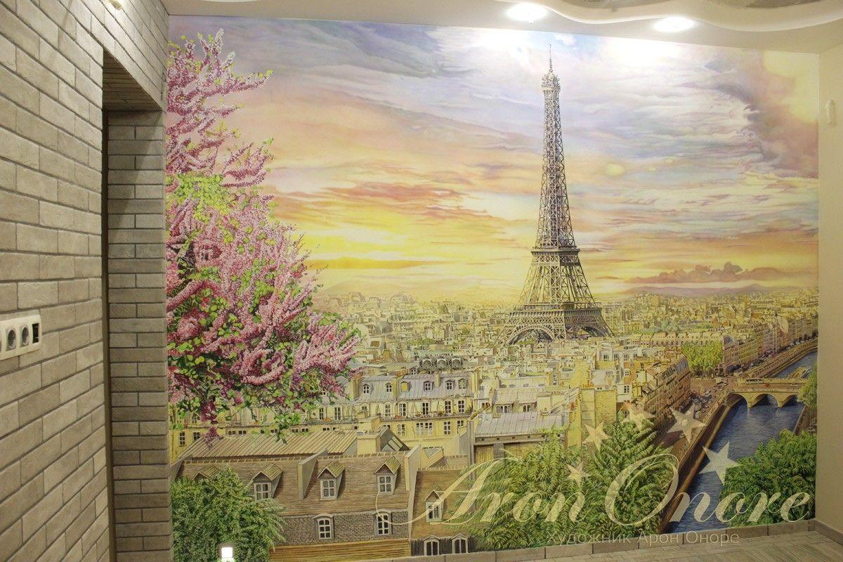 Роспись стены в квартире франция
