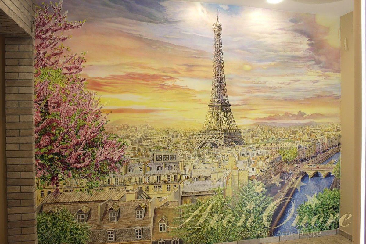 роспись стен городской пейзаж