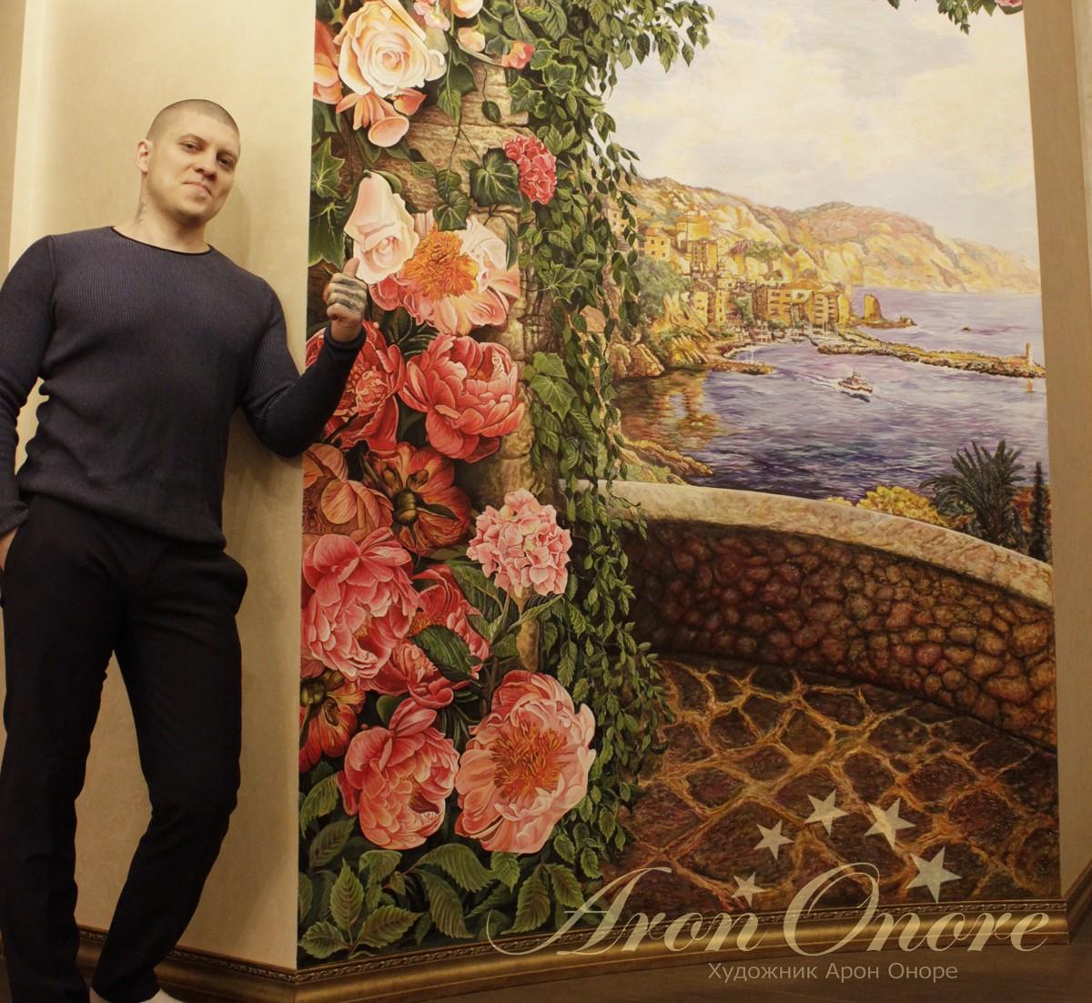 Арон Художник живопись на стене
