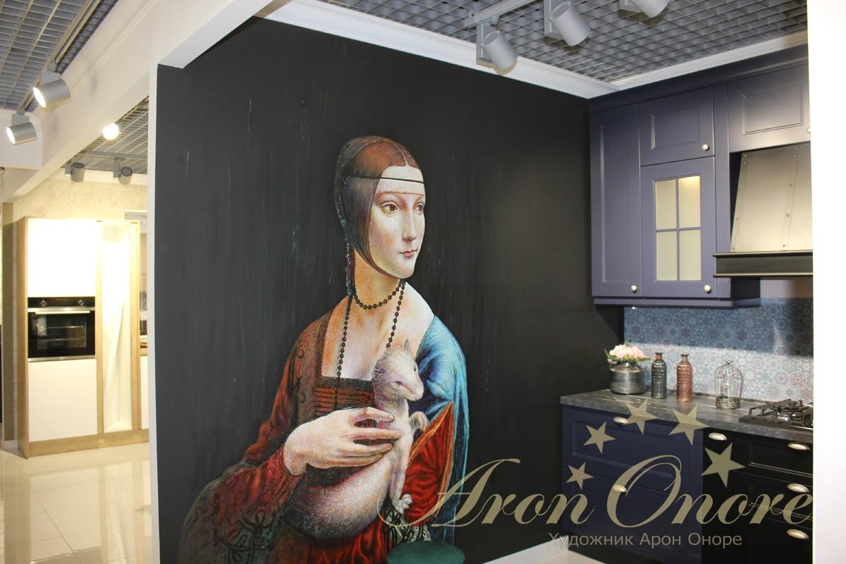 Репродукция Дама с горностаем роспись на стене
