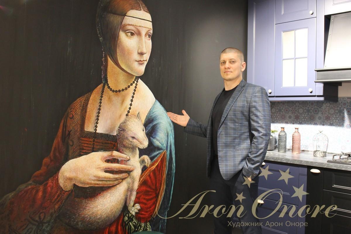 Дама с горностаем Картина – Леонардо да Винчи