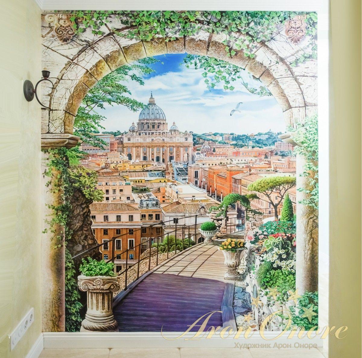 Обманка на стене с Римом