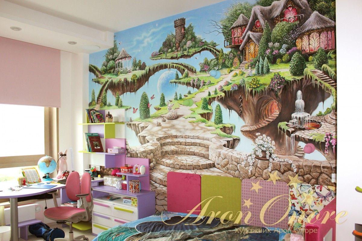 Рисунок на стене в детской комнате для девочки