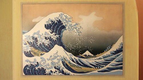 Репродукция гравюры Кацусики Хокусая Большая волна в Канагаве