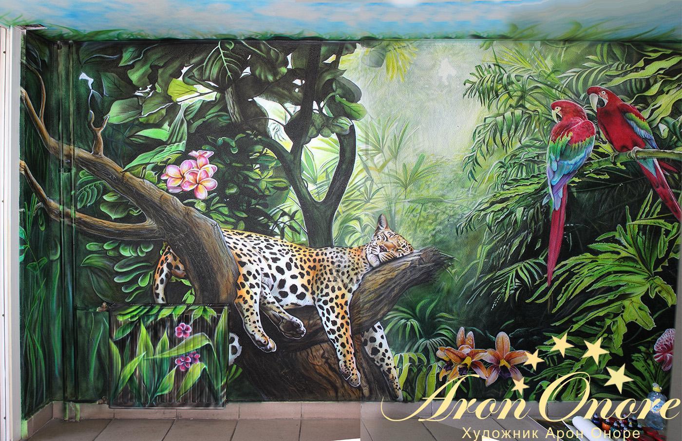 risunokleopardnastene