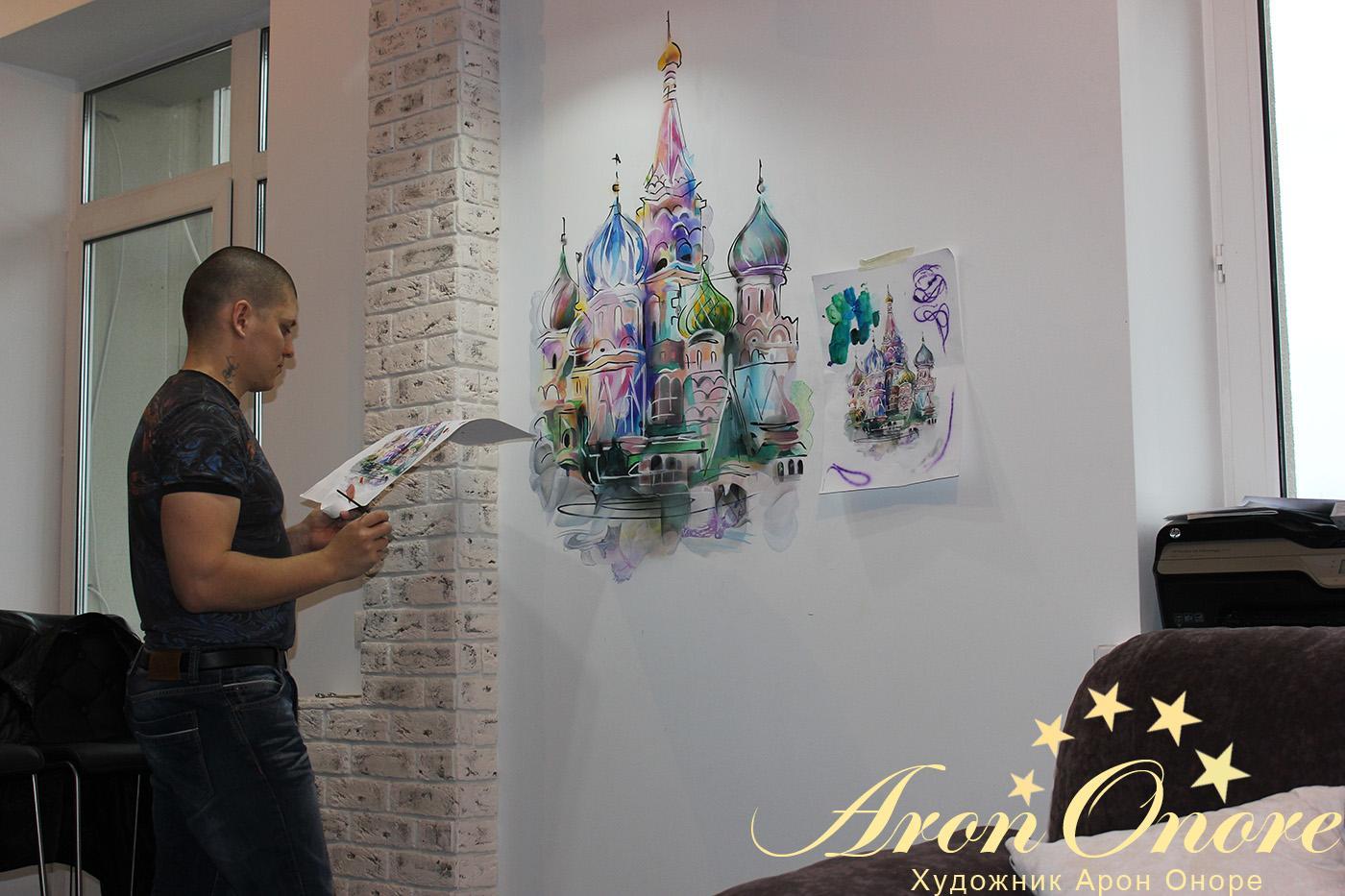 завершающий этап создания рисунка – храма василия блаженного на стене