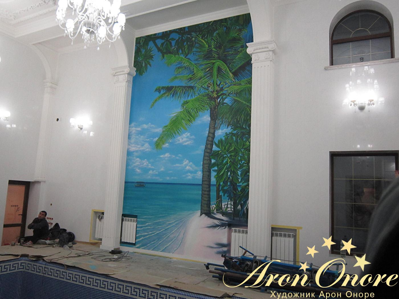 Готовый рисунок на стене у бассейна – вид на море