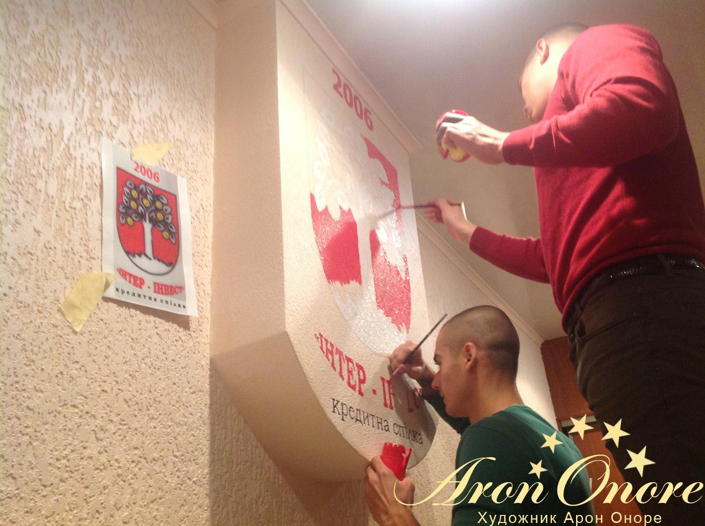 Процесс создание художественного логотипа на стене