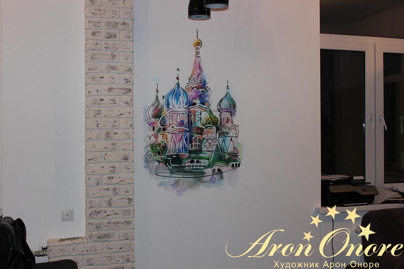 готовая роспись стены на кухне – храм василия блаженного